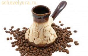 svarit koffee